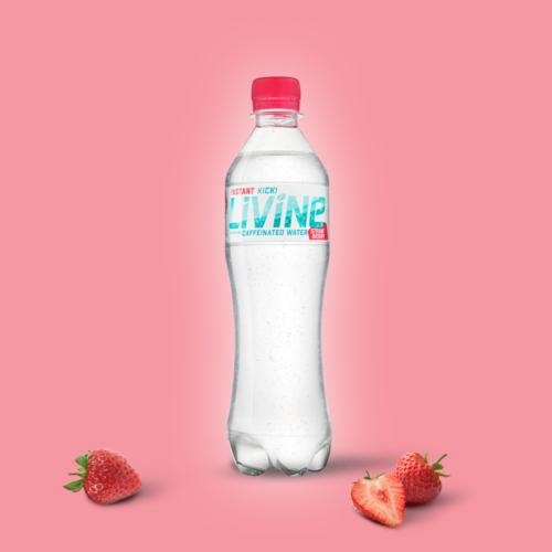 Livine-straw-new-prodis